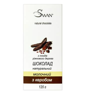 "Натуральний шоколад  ""з Керобом"" 120 г (молочний)"