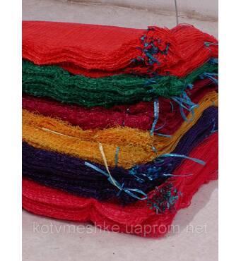 Сітка-мішок 30х47 (9кг) фіолетова, червона Китай