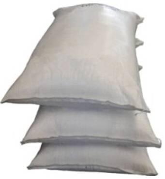 Харчова кам'яна сіль 1-го помолу фас.50кг, Артемсіль