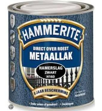Антикоррозийная краска Hammerite черная 0,7л.