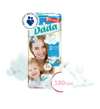 Подгузники DADA Premium Extra Soft 5 junior (15-25 кг) 42 шт