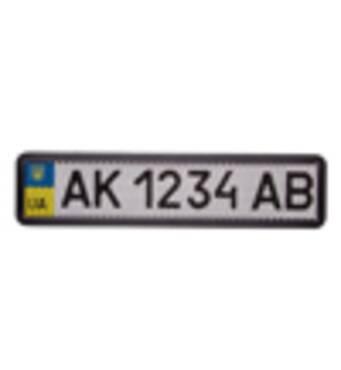 Рамка номерного знаку Vitol РНC - 75055