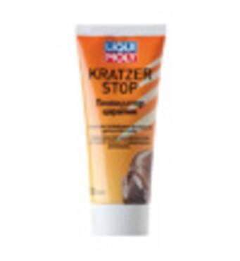 Полироль LIQUI MOLY Kratzer Stop 0,2л 7649