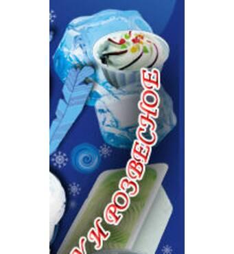 Морозиво ванільне з карамеллю в лотку