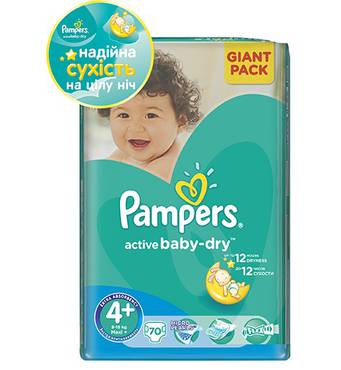 Підгузники Pampers Active Baby-Dry 4+ (9-16кг) 70шт