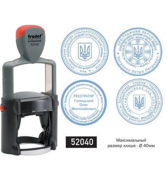 Печать круглая 40 мм на оснасткеTrodat  52040