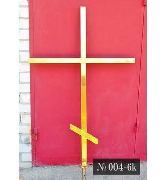 Крест накупольный № 004-6k классический без декора