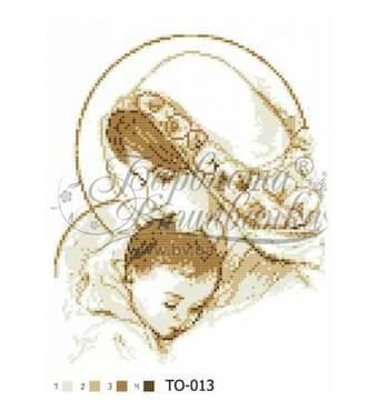 TO013ан2535  Марія з дитиною коричнева 25 см x 35 см