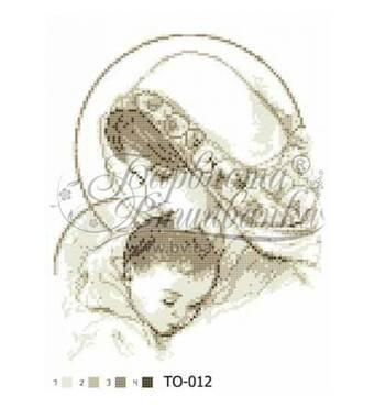 TO012ан2535   Марія з дитиною бежева 25 см x 35 см
