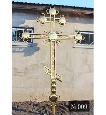 Крест накупольный № 009