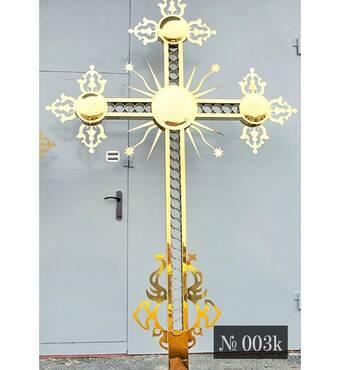 Восьмиконечный православный крест