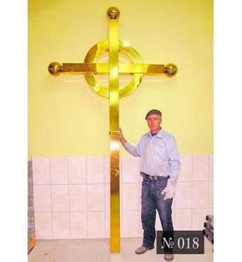 Крест накупольный № 018