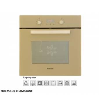 Духовки FBO 22 Шампань / Champagne Glass