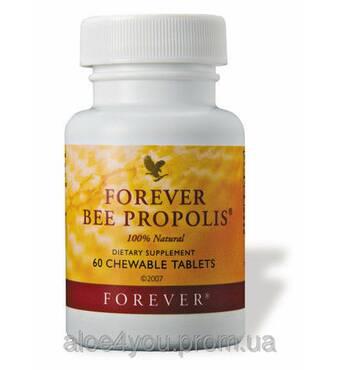Бджолиний прополіс