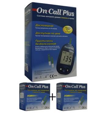 Глюкометр ON-CALL Plus (АКЦИЯ 2+1)