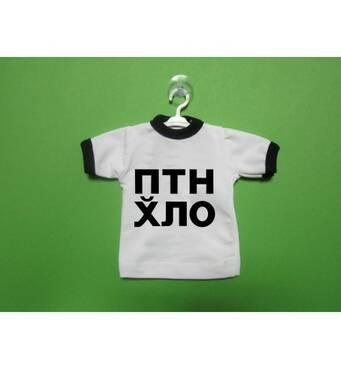 Міні футболки сувенірні