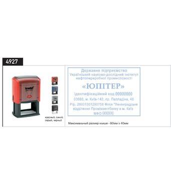 Угловой штамп на автоматической оснастке Trodat 4927