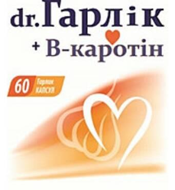 Dr. Гарлік Родовіт для серця, шлунка