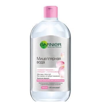 Міцелярна вода для зняття макіяжу Garnier для всіх типів шкіри, навіть чутливої, 700 мл