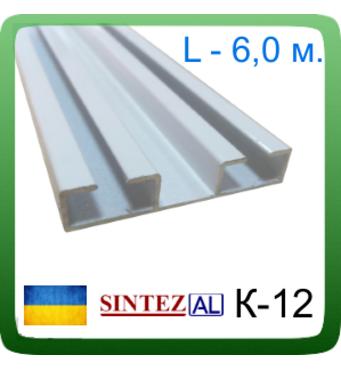 Карниз для штор алюмінієвий К- 12, дворядний, білий. 6,0 м.