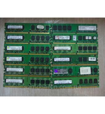 Оперативная память для ПК DDR2 1gb PC2 - 5300 667