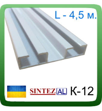 Карниз для штор алюминиевый К-12, двухрядный, белый. 4,5 м.