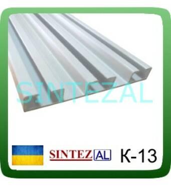 Карниз для штор алюмінієвий К- 13, трирядний, білий....||, -#-||...Алюмінієвий стельовий карниз для штор, трирядний, арт.К- 13<br /> <br /> <br /> <br /> Доступні кольори і покриття :<br /> <br /> <br