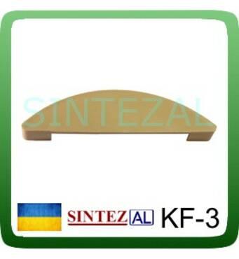 Декоративні торцеві заглушки для бордюру-наличника КВ- 3. Кремова
