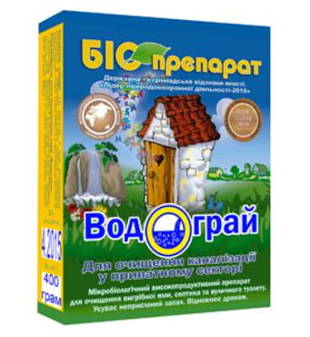 Біопрепарати для септиків і вигрібних ям.  Avial Біопрепарат Водограй для вигрібних ям, септиків і вуличних туалетів, 300 гр.