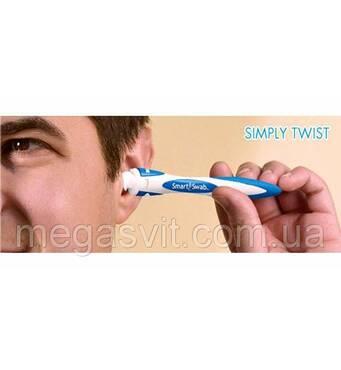 Ухочистка Smart Swab - прилад для чищення вух Смарт Своб