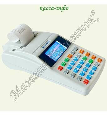 Касовий апарат MG - V545T.02 (інтерфейс RS - 232, USB - B)