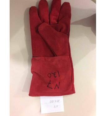 Купить рабочие перчатки N-7 оптом на 7 км