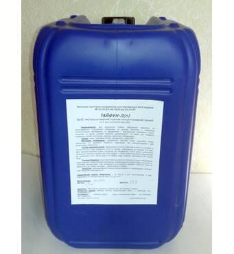 Средство чистяще-моющее, щелочное, концентрированное, антибактериальное, низкопенное ТАЙФУН-ЛА(н)