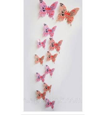Метелики для декору LOVE.