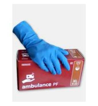 """Купить рабочие перчатки """"Амбуланс"""" оптом на 7 км"""