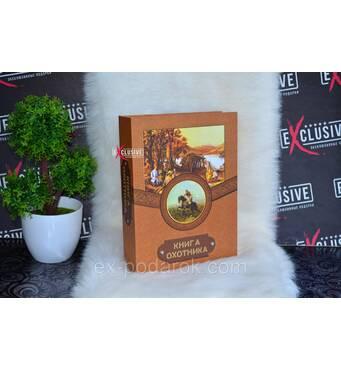 """Подарочный набор - фляга """"Книга охотника""""."""