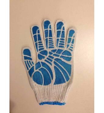 Купить рабочие перчатки ПВХ N-4 оптом на 7 км