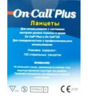 Ланцеты универсальные OnCall Plus 100 штук.