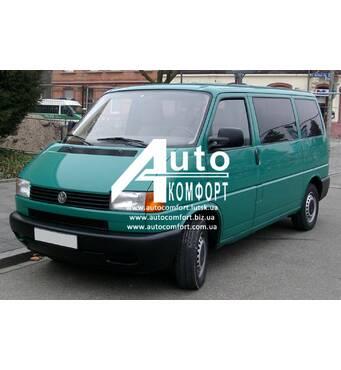 Лобове скло на Volkswagen Caravelle 4 / Фольксваген Каравела 4, Multivan 4 / Мультиван 4 (1990-2003)