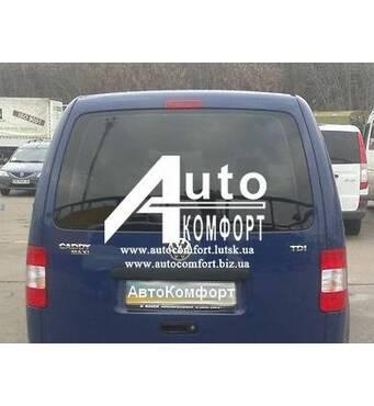 Заднее стекло (ляда) без электрообогрева, с отверстием на автомобиль VW Caddy 07- (Фольксваген Кадди 07-)