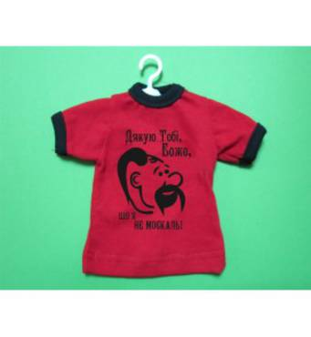 Мини-футболка MINI-F9, купить в Запорожье