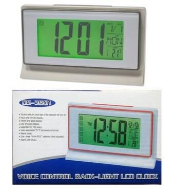 Цифровий годинник з термометром DS-3601