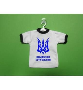Мини-футболка MINI-F6 с патриотической символикой