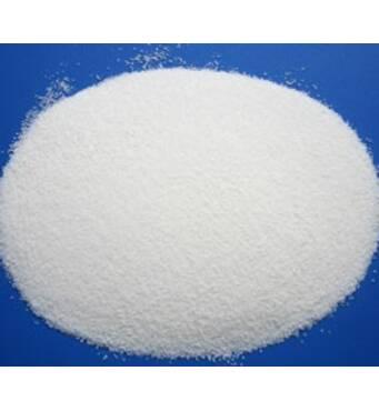 Гуанидин карбонат (углекислый), Ч, купить