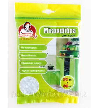 """Серветка з мікрофібри для кухні ТМ """"Помічниця"""" 35х30см."""