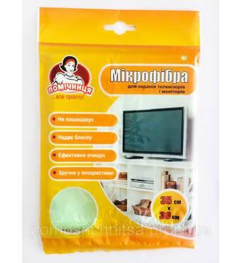 Салфетка из микрофибры для экранов телевизоров и мониторов ТМ Помощница35х30см.