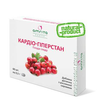 Кардио-гиперстан, 60 табл. по 500 мг