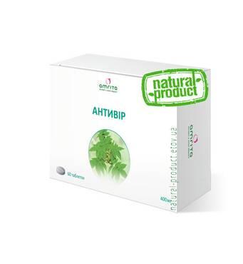 Антивир, 60 табл. по 400 мг