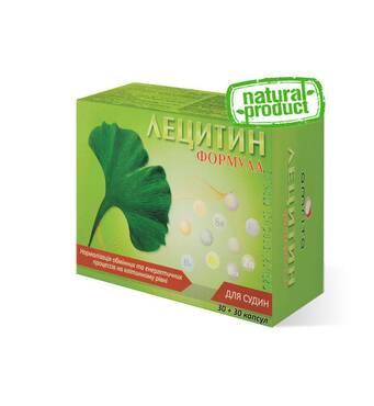 Лецитин формула для сосудов, 30 + 30 капс. по 350 мг