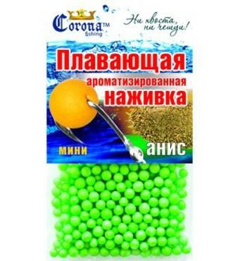 Наживка плавающая ароматизированная Сorona® ( Мини) Анис